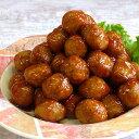 学園祭 文化祭 イベント 屋台 食材 ミートボール 【甘酢肉団子】約50個 1kg 冷凍食品 お弁当 弁当 食品 食材 おかず …