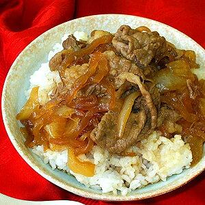 牛丼 【牛丼の具・185g牛丼・冷凍牛丼】 業務用 家庭用 国産 日東ベスト