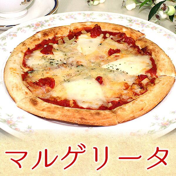 ピザ マルゲリータ【約18cm・187gピザ冷凍】冷凍食品 食品 業務用 家庭用