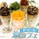 氷カフェ 氷コーヒー【60g×4袋】氷カフェ 業務用 家庭用 国産 食べ物