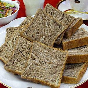 食パン ミニ食パンマーブル【17g×22個】 業務用 家庭用 テーブルマーク