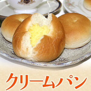 クリームパン(28g×10個)菓子パン 業務用 家庭用 ご飯のお供 国産 テーブルマーク