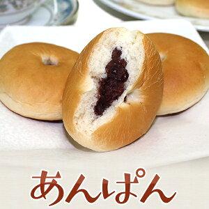 あんぱん 粒餡 アンパン 菓子パン(28g×10個) 業務用 家庭用 国産 テーブルマーク
