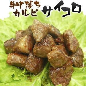 牛バラ肉 牛カルビサイコロステーキ業務用(500g)焼肉 牛肉 バーベキュー 業務用 家庭用 ご飯のお供