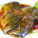 さば生姜煮 【2尾】冷凍食品 お弁当 弁当 業務用 家庭用 ご飯のお供 国産 ヤヨイ食品