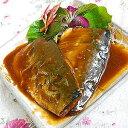 さば味噌煮 【2尾】冷凍食品 お弁当 弁当 業務用 家庭用 ご飯のお供 国産 ヤヨイ食品
