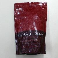 明治業務用3種のたっぷりチョコ(各1kg)