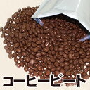 ギフト チョコ スイーツ チョコレート 手作り 業務用 明治 コーヒービート(1kg) 業務用 家庭用
