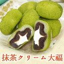 和菓子 抹茶生クリーム大福 (40g×6個)