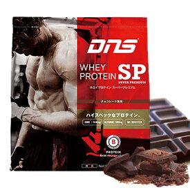 送料無料 DNS ホエイプロテインSP 1kg チョコレート風味 DNS ホエイプロテイン スーパープレミアム 国産 プロテイン ドーム アミノ酸 サプリメント 野球 アメフト ラグビー 筋肉 トレーニング 筋トレ