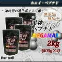 雷神ペプチドMEGA MAX2kg【送料無料!】【ペプチド】【ミルクペプチド】