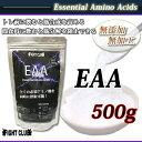 EAA 500g【EAA】【アミノ酸】