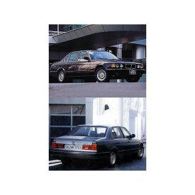 BMW 7シリーズ E32高品質、高透明、高耐久断熱カット済みカーフィルム(リンテックプレミアムシリーズスモーク 紫外線99%以上赤外線94%IRカット)G30・G35・G50・L35・GD30 GD40・GD40L・GB50