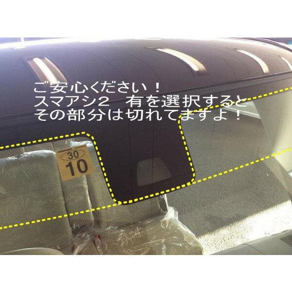 ムーブキャンバスLA800S LA810S H28.9〜 カット済みフィルムフロントガラストップシェード(ハチマキ)グラデーションタイプ もちろん車検対応