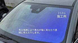 ホンダ車 フロントガラス(フロント正面)ゴースト(オーロラ) カット済みカーフィルム