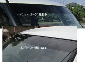 NV350キャラバン E26 カット済みトップシェード(ハチマキ)フィルム