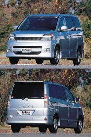 トヨタ ミニバンタイプ リアサイドセット (バックガラスなし)高品質、高精度、高透明カット済みフィルム