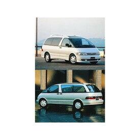 エスティマ 〔日本セーフティー〕 高品質、高精度、高透明カット済みカーフィルム(ウィンコススタンダード) H2.5〜12.1TCR21W TCR11W TCR10W TCR20W