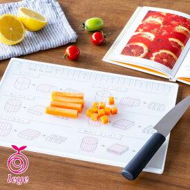 【100円OFFクーポンあり】オークス leye レイエ 切り方がわかるカッティングボード LS1573 日本製 まな板 メール便 まちかど情報室 おはよう日本