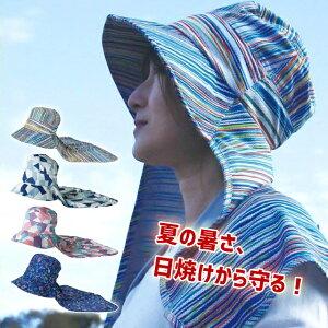 【100円OFFクーポン発行中】SPICE OF LIFE(スパイス) ウォータークールハット フリーサイズ【冷感 UV UVカット タオル 帽子 ネックガード 収納ポーチ付き 日よけ 紫外線 紫外線対策 熱中症対策 暑