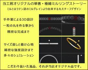K18YG(18金イエローゴールド)WG(18金ホワイトゴールド)PG(18金ピンクゴールド)極細ミル粒々シンプルリングオーダーピンキーリングにも受注生産品(ただいま3営業日以内発送)ギフトラッピング無料