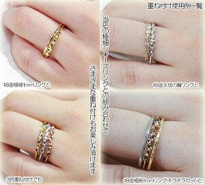 K1818金YGWGPG指輪ピンキーリングダンスハートオリジナル送料無料
