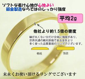 極細リング華奢リング18金指輪1mmリング指輪ゴールドリング手作り指輪直販3色選べる翌日発送プレゼントにも【楽ギフ_包装】【楽ギフ_メッセ入力】