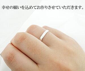 指輪地球上で最も白い金属純銀SV1000工房専属職人の手作り品甲丸リングお作り致します刻印無料
