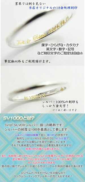 指輪純銀SV1000工房専属職人の手作り品甲丸リングお作り致します