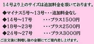 K18YG(18金イエローゴールド)WG(18金ホワイトゴールド)PG(18金ピンクゴールド)職人手作り極細リングオーダー☆翌日発送☆ギフトラッピング無料