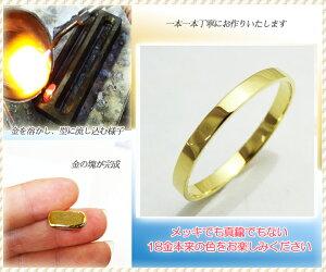 K18職人手作りリングオーダー☆翌日発送☆ラッピング無料