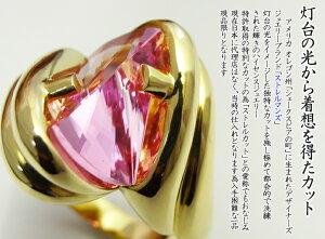 指輪ピンクサファイアK18YGティアラモチーフピンキーリング