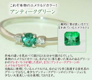 エメラルドダイヤモンドK18WGリング指輪天然シンプル【楽ギフ_包装】