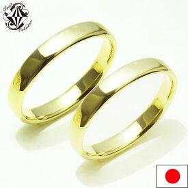 ペアリング K18 PT900 指輪 結婚指輪 マリッジリング ポフィネリング リング 2個セット 手作り オーダーメイド 刻印無料 【楽ギフ_包装】【楽ギフ_メッセ入力】【楽ギフ_名入れ】