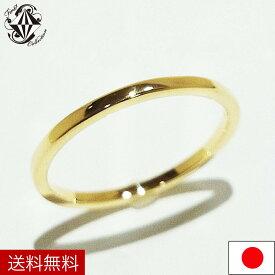 K18 18金 リング レディース 1.5mm 指輪 シンプル ピンク ホワイト イエロー メンズ ダイヤ 刻印【楽ギフ_包装】【楽ギフ_メッセ入力】