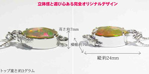 ペンダントネックレスダイヤモンド天然ピンクサファイアK18WG(18金ホワイトゴールド)ソーティング付