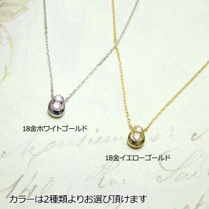 ダイヤモンドプチ馬蹄ネックレスペンダントK180.048ct普段使い普段づかいプレゼントギフト