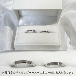 PT1000純プラチナペアリングリング指輪幅男性3mm女性2.5mmオーダー【楽ギフ_包装】【楽ギフ_メッセ入力】