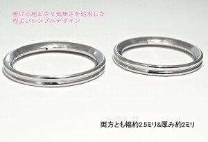 ペアリングシルバーペアリングハート指輪結婚指輪マリッジリングダイヤモンドリング2個セットハート断面オーダーメイドシルバー925プレゼントにも刻印無料【楽ギフ_包装】【楽ギフ_メッセ入力】【楽ギフ_名入れ】