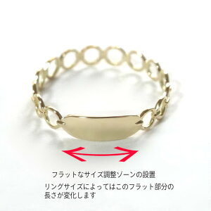 リングレディース18金丸ラウンドチェーンChainデザイン指輪K18ピンクホワイトゴールドYGPGWG【楽ギフ_包装】【楽ギフ_メッセ入力】