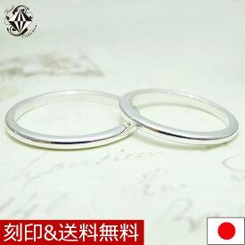 シルバー ペアリング レディース メンズ 甲丸 指輪 純銀 シンプル 刻印 SV1000 結婚 婚約【楽ギフ_包装】【楽ギフ_メッセ入力】【楽ギフ_名入れ】