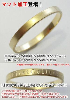 18金リングレディースメンズ3mm幅広指輪K18シンプルピンクゴールドイエロー【楽ギフ_包装】【楽ギフ_メッセ入力】