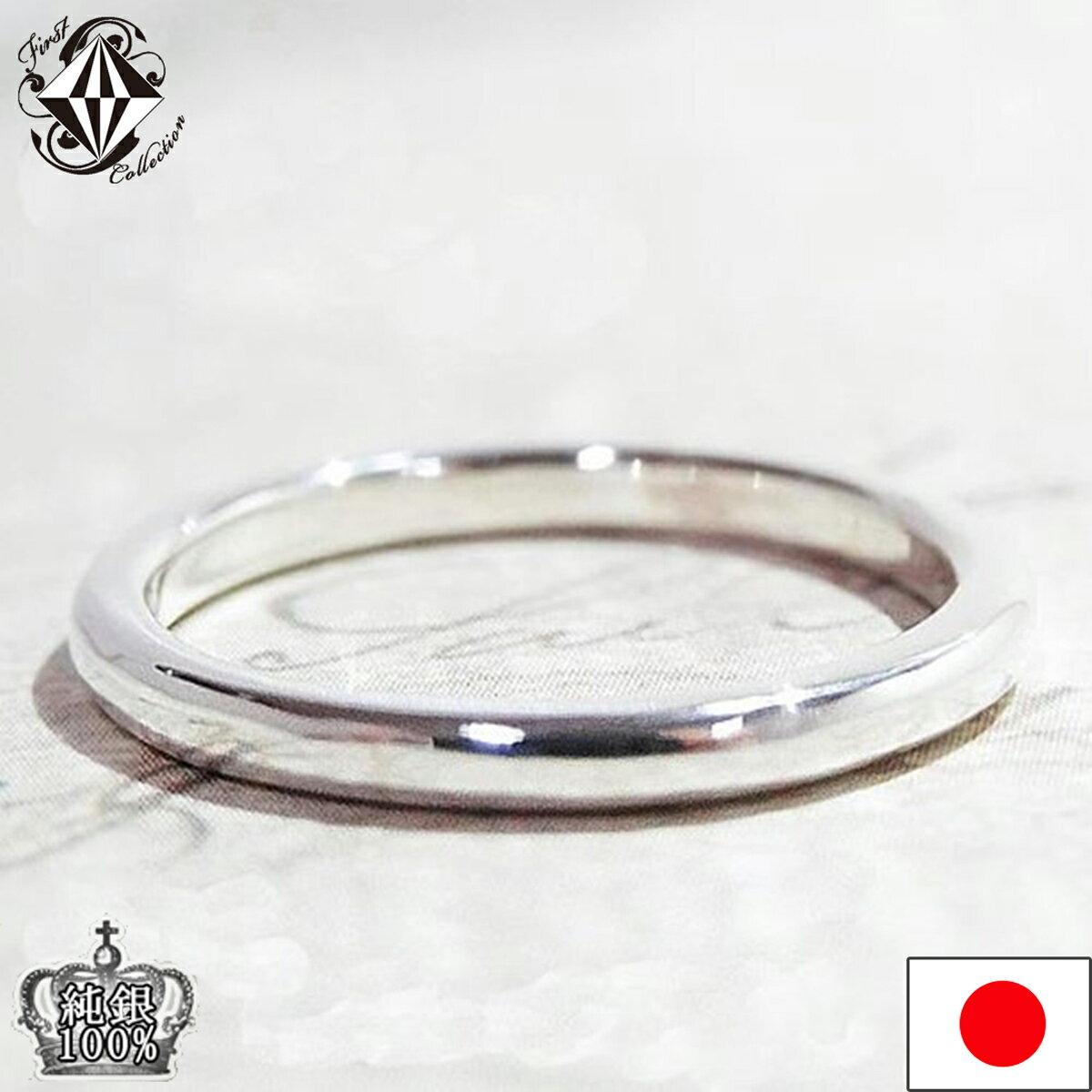 純銀 シルバー シンプル リング レディース メンズ 甲丸 指輪 刻印 SV1000 結婚【楽ギフ_包装】【楽ギフ_メッセ入力】【楽ギフ_名入れ】