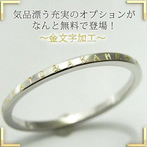 18金K18リングレディース1.5mm指輪結婚誕生石シンプルダイヤピンクゴールドイエロー【楽ギフ_包装】【楽ギフ_メッセ入力】