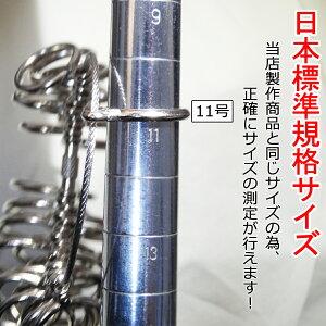 リングゲージ最安値対応号数1~28号金属製取り外し