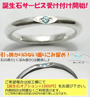 純銀指輪SV1000刻印無料ファランジリングミディリングにも結婚指輪マリッジリングにも甲丸リングギフトプレゼントにも地球上で最も白い金属【楽ギフ_包装】【楽ギフ_メッセ入力】【楽ギフ_名入れ】
