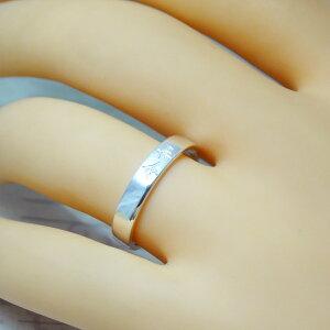 令和リング純銀シルバー平成レディースメンズ平打ち指輪記念シンプル刻印SV10003mm4mm5mm【楽ギフ_包装】【楽ギフ_メッセ入力】【楽ギフ_名入れ】