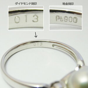 本真珠アコヤ8mmリングダイヤモンドレディース指輪プラチナPT900天然シンプル【楽ギフ_包装】