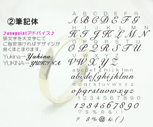 ペアリングK18PT900ペアリング指輪結婚指輪マリッジリングポフィネリングリング2個セット手作り指輪オーダーメイド刻印無料【楽ギフ_包装】【楽ギフ_メッセ入力】【楽ギフ_名入れ】