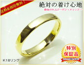 ペアリングシルバーペアリング指輪結婚指輪マリッジリングウェーブデザインダイヤモンドリング2個セット手作り指輪オーダーメイドシルバー925刻印無料【楽ギフ_包装】【楽ギフ_メッセ入力】【楽ギフ_名入れ】